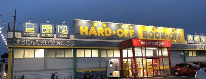 ハードオフ 浜松芳川店 is one of 静岡の中古ゲーム・ホビーショップ.
