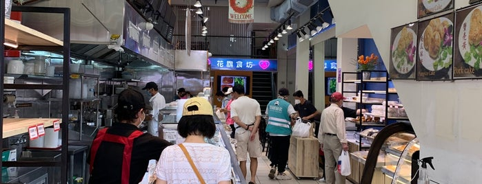 Qingdao Restaurant is one of Elmhurst / Jackson Heights / Flushing / Queens.