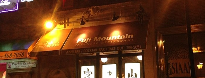 Fuji Mountain is one of Center City Sips 2015.
