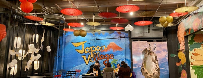 Japan Village is one of Stevenson's Favorite NYC Speciality Groceries.