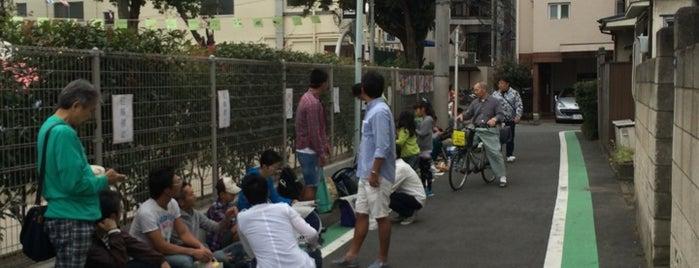 明照幼稚園 is one of Lugares favoritos de Masahiro.