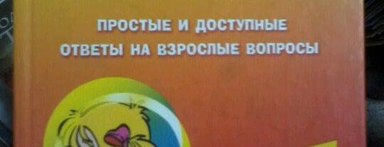 สถานที่ที่บันทึกไว้ของ Alexey