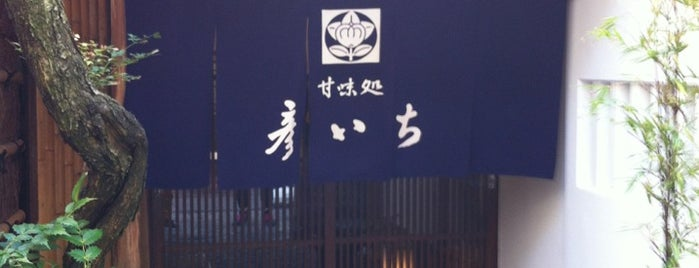 Hikoichi is one of Japan.