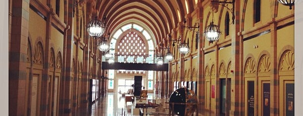 Sharjah Museum of Islamic Civilization is one of 2016 - DXB.