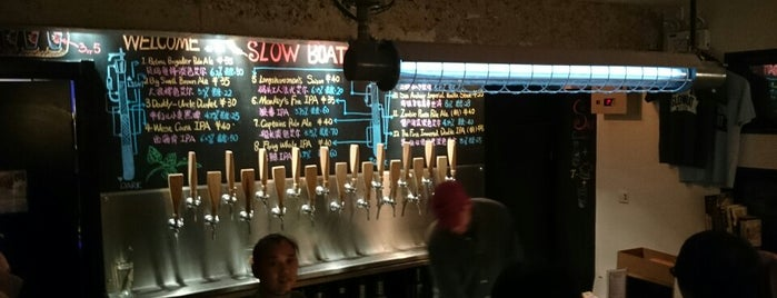 Slow Boat Brewery Taproom is one of Lieux sauvegardés par Katie.