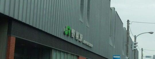 Nopporo Station is one of JR 홋카이도역 (JR 北海道地方の駅).