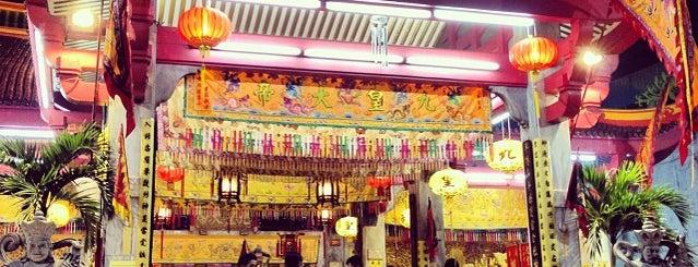 ศาลเจ้าจุ้ยตุ่ยเต้าโบ้เก้ง (Jui Tui Shrine) 水碓斗母宮 is one of Places.