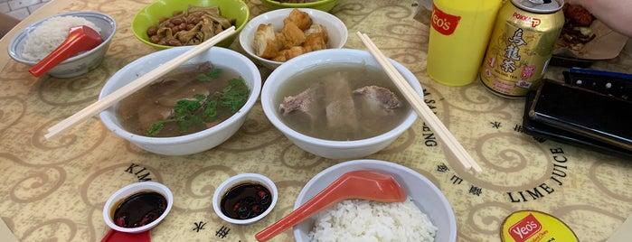 De Yun Bak Kut Teh is one of Hawker Stalls I Wanna Try... (3).