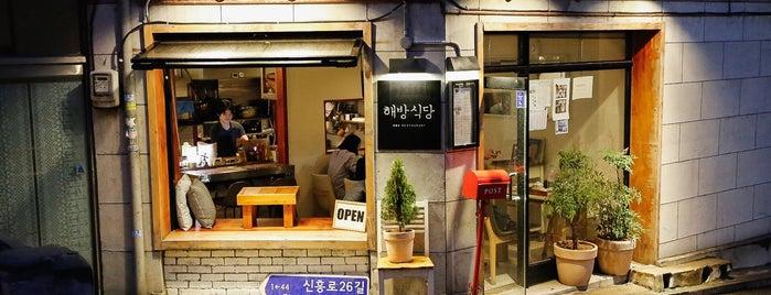 해방식당 is one of Seoul Favorites.
