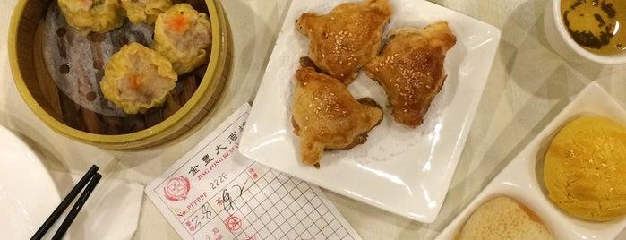 Jing Fong Restaurant 金豐大酒樓 is one of NYC Starter List.
