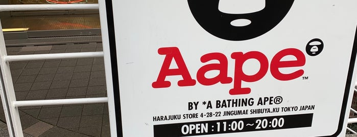 AAPE STORE 原宿 is one of Tokyo 2018.