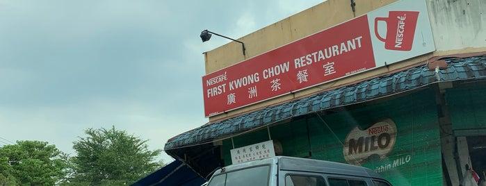 广州茶室 Kwong Chow Coffee Shop is one of Ipoh Foodhunt.