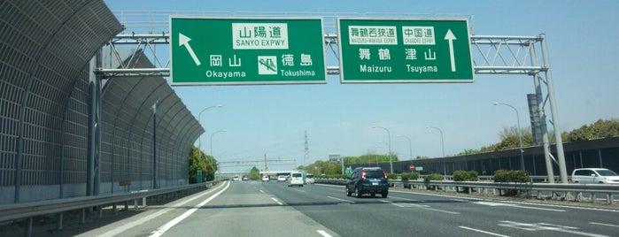 山陽 自動車 道