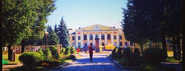 Барановичи is one of Tempat yang Disukai Hanna.