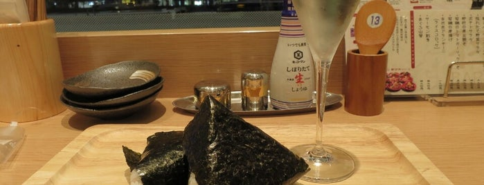 Tokyo Kome Baru Takewaka is one of 2 : понравившиеся места.