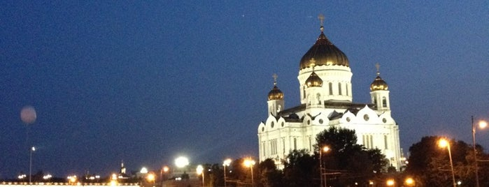 Пречистенская набережная is one of สถานที่ที่ Alexander ถูกใจ.