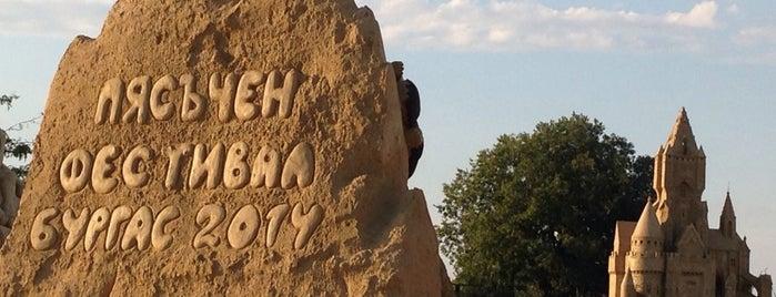 Пясъчните фигури is one of bulgaria.