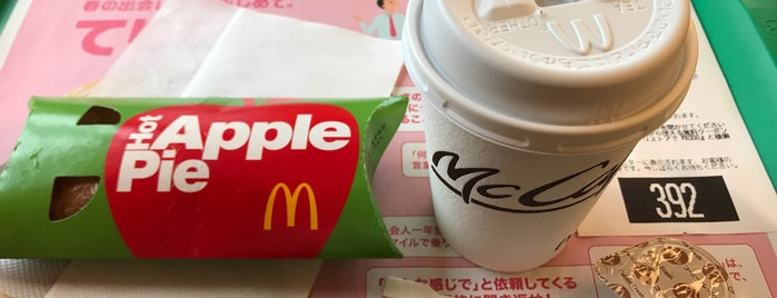 McDonald's is one of Lugares favoritos de Takashi.