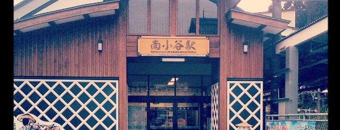 南小谷駅 is one of JR 고신에쓰지방역 (JR 甲信越地方の駅).