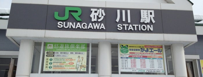 Sunagawa Station (A20) is one of JR 홋카이도역 (JR 北海道地方の駅).