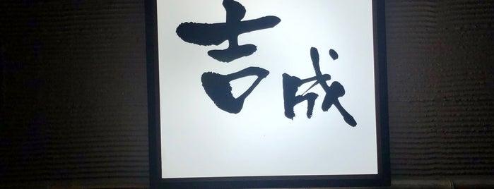 そばきり 吉成 is one of Best Soba in Nagano.