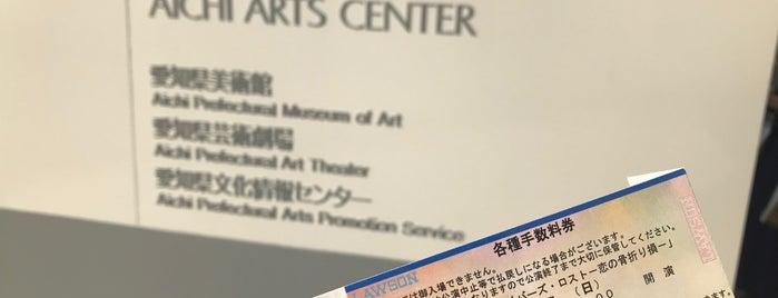 Aichi Arts Theater is one of Orte, die Jonathan gefallen.