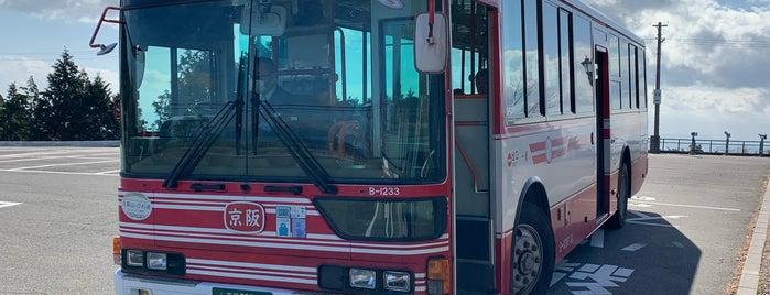 比叡山頂バス停 is one of Osaka.