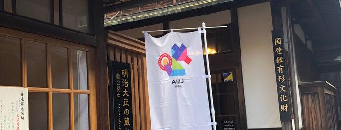 福西本店 is one of Posti che sono piaciuti a Masahiro.