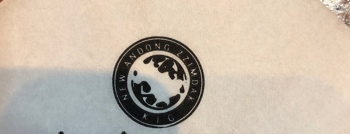 New Andong Zzimdak is one of Arie : понравившиеся места.