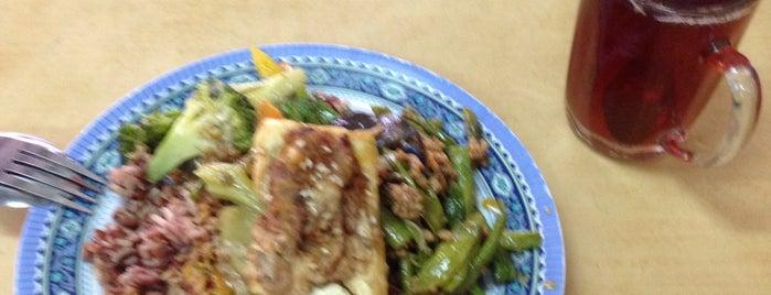 Yi Xin Vegetarian is one of Vegan and Vegetarian.