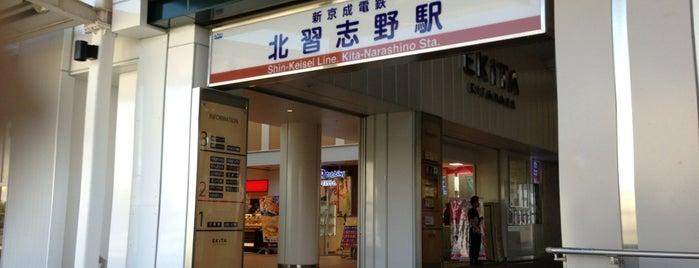 Kita-Narashino Station is one of Funabashi・Ichikawa・Urayasu.