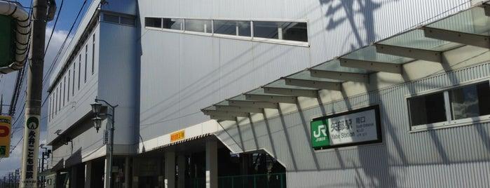 Yabe Station is one of JR 미나미간토지방역 (JR 南関東地方の駅).