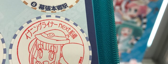 next船橋 is one of Funabashi・Ichikawa・Urayasu.