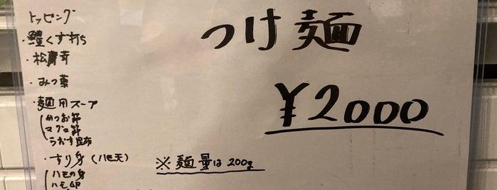 らーめん 稲荷屋 is one of สถานที่ที่บันทึกไว้ของ Hide.