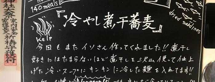 らーめん改 is one of 行って食べてみたいんですが、何か?.