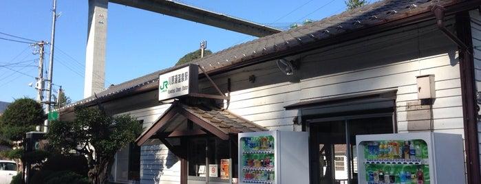 Kawarayu-Onsen Station is one of JR 키타칸토지방역 (JR 北関東地方の駅).