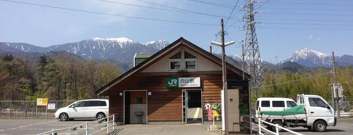 Anayama Station is one of [todo] kobuchizawa | 小淵沢.