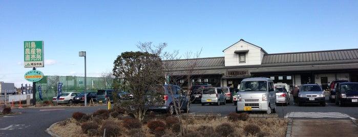 JA埼玉中央 川島農産物直売所 is one of 行った(未評価).