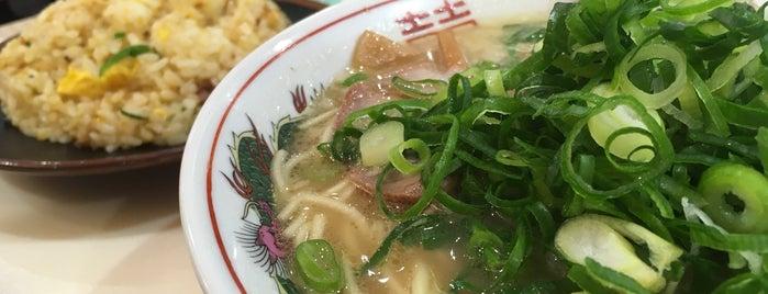 熟成麺屋 神来 イオンモールKYOTO店 is one of Lugares favoritos de ZN.