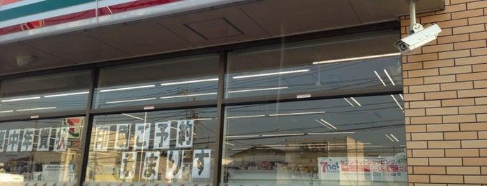 セブンイレブン 鎌倉常盤店 is one of スラーピー(SLURPEEがあるセブンイレブン.
