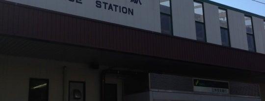 Naruse Station is one of JR 미나미간토지방역 (JR 南関東地方の駅).