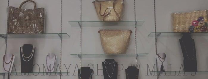 AMOMAYA Beads & Boutique is one of Bali.