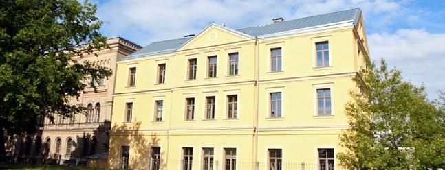 RSU Sabiedrības Veselības Fakultāte is one of Locais curtidos por Eda.