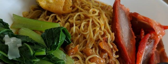 丹戎禺雲吞麵 Tanjong Rhu Wanton Noodle is one of シンガポール/Singapore.