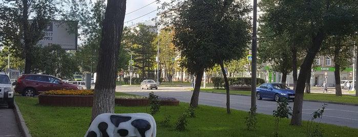 Профсоюзная ул., 11/11 is one of Posti che sono piaciuti a Irina.