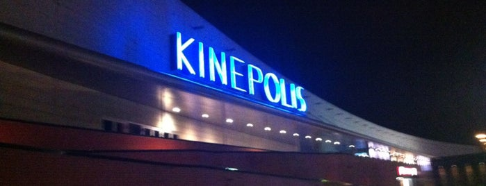 Kinépolis is one of Madrid Gourmand.