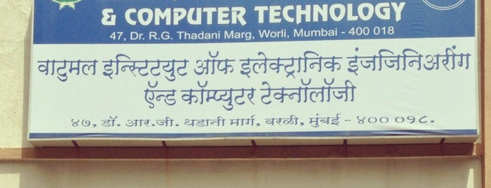 Watumull Institute Of Electronics Engineering And Computer Technology is one of Rajkamal Sandhu®さんのお気に入りスポット.
