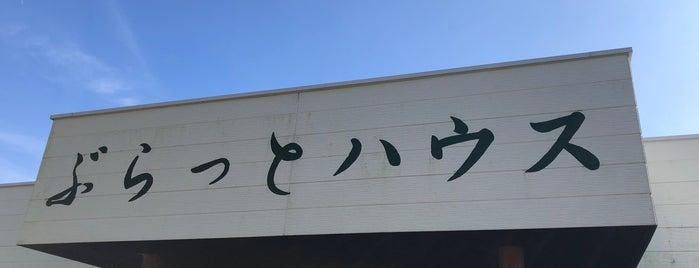 Buratto House is one of 高井'ın Beğendiği Mekanlar.