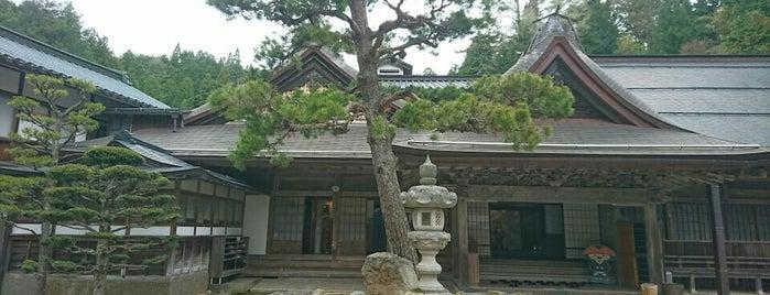 西禅院 is one of Mirei Shigemori 重森三玲.