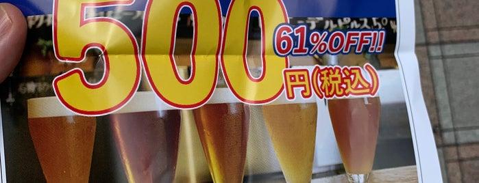 Nakano Beer Kobo is one of Tokyo.